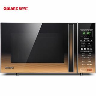 格兰仕家用23升平板加热微电脑操控光波炉微波炉烤箱一体机不锈钢内胆G80F23CSL-C2(S2)