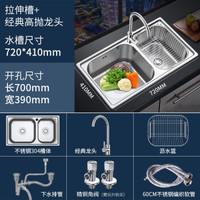 法恩莎卫浴(FAENZA)304不锈钢水槽 洗菜盆 厨房水槽双槽 720X410双槽+冷热龙头