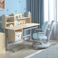 igrow 爱果乐 D105NY 儿童学习桌椅组合 (乐森原木款+月芽椅4.0)