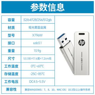 惠普(HP)256G USB3.1 U盘 X796w 香槟金 可伸缩高速读写电脑车载两用优盘