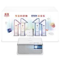 EPSON 愛普生 EF-100W 家用投影機 超級禮盒版