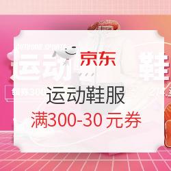 京东 运动鞋服 2.14型动派