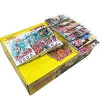 《火影忍者漫画书正版全集1-72卷+天之卷+地之卷+外传礼品装 》全套共75册