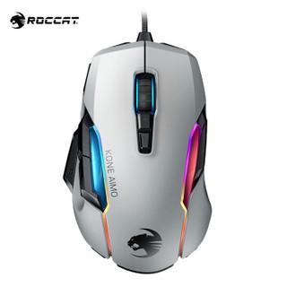 德国冰豹(ROCCAT)魔幻豹Kone AIMO Remastered 艾摩 大师版 电竞游戏鼠标 有线鼠标 RGB灯光效果 白色