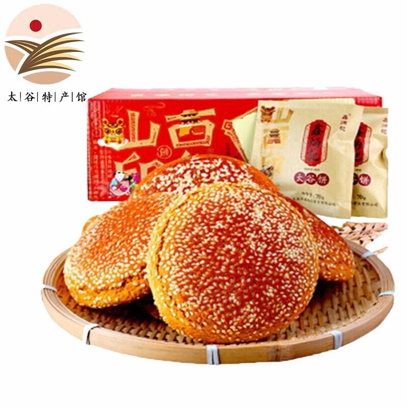 鑫炳记 原味太谷饼 70g*30袋