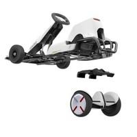 Ninebot 平衡车卡丁车套装(miniPRO平衡车 卡丁车改装套件)
