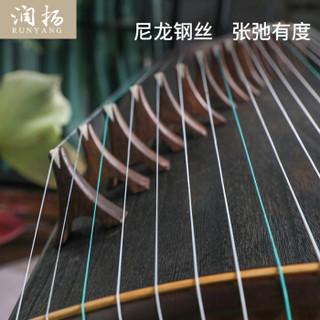 润扬古筝 莲叶碧 专业演奏考级初学者成人儿童便携式扬州古筝琴