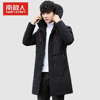 南极人羽绒服男2019冬季新品简约潮流男士90白鹅绒中长款连帽保暖羽绒外套 752黑色 XL