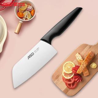 爱仕达菜刀 皓锐系列女士刀具家用精钢小厨刀切片刀 水果西瓜刀RDG3H4WG