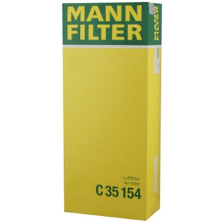 曼牌(MANNFILTER)空气滤清器/空气滤芯C35154(迈腾/帕萨特/途观/CC/速腾/途观L/明锐/高尔夫6/昊锐/速派/Q3)