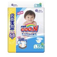 88VIP:GOO.N 大王 维E系列 婴儿纸尿裤 L68片 *2件