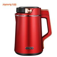 历史低价:Joyoung 九阳 DJ13E-Q15 豆浆机