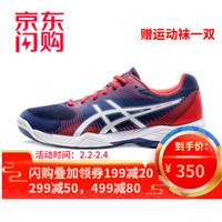 asics亞瑟士排球鞋男鞋女鞋B704Y/B754Y減震防滑透氣專業排球運動鞋 B704Y-400藍紅 47 *3件