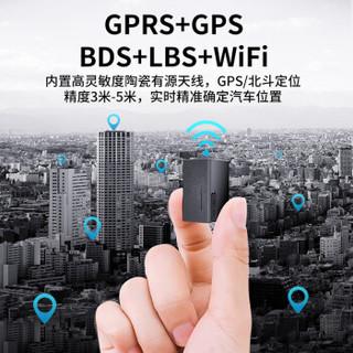 Baseus 倍思 汽车定位器GPS定位器 升级版5000毫安