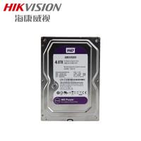 550元海康威视西数监控硬盘 紫盘  4TB
