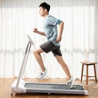 XiAO QiAO 小喬 基礎款A1 可折疊跑步機