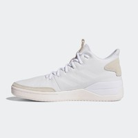 adidas 阿迪达斯 G25760 男子休闲运动鞋 *2件