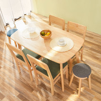 8H Sunny 摩登实木餐桌椅(一桌四椅)