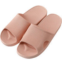 ASIFN 安尚芬 LT-2028 男女款防滑拖鞋