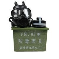 先锋连 FMJ05 防毒面具