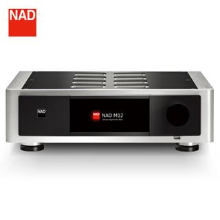 NAD M12 HIFI立体声 前级功放