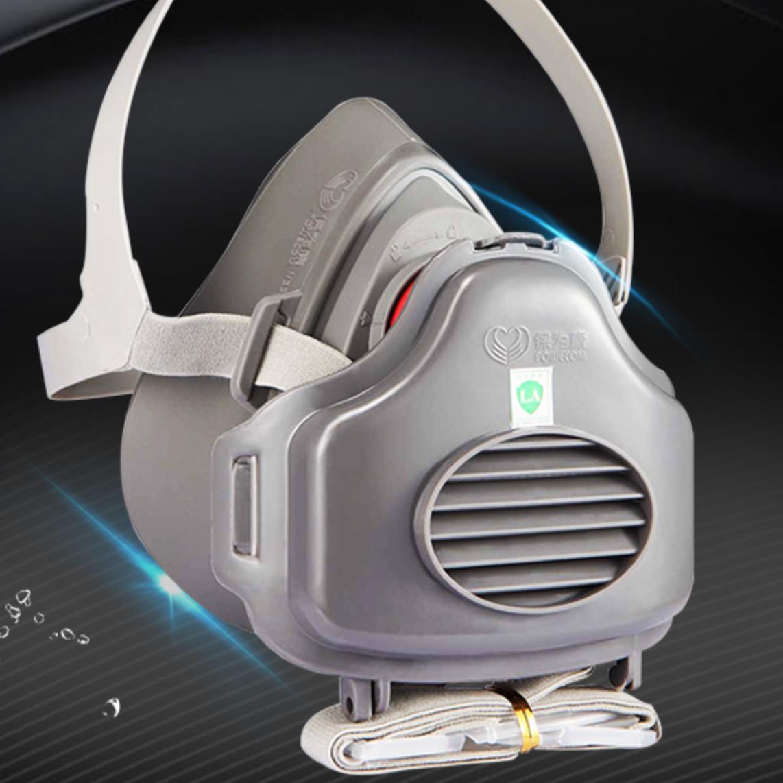 11日上新 保为康 KN95级别 防尘面具套装(含40片滤芯)*2套