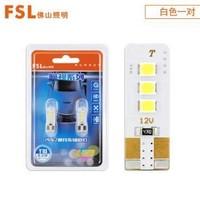 FSL 佛山照明 滴視T10汽車燈泡 白光 12V 0.6W 2只裝