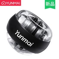 YUNMAI 云麥 YMGB-Z701 腕力球
