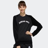 adidas 阿迪达斯 CS SV SWT EI4274 女款圆领套头卫衣