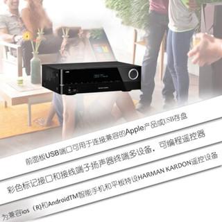 哈曼卡顿(harman/kardon)AVR 151S/230C 功放5.1声道 音响 音箱 功放 家庭影院 功放机 功放 HIFI功放