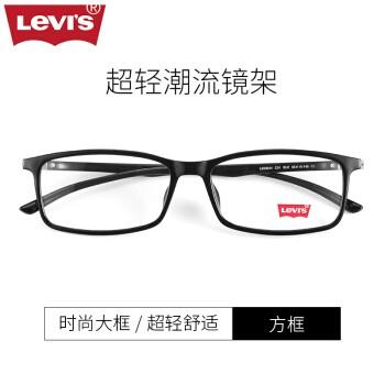 Levi's 李维斯 LS03044 全框镜框+万新 1.67防蓝光镜片(适用0-1500度)