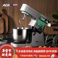 北美電器廚師機商用家用電子式觸摸屏直流電機不銹鋼全自動和面揉面打奶油機打蛋器攪拌機ASM-EC900