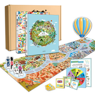 《世界多奇妙:国家+城市》(2册)赠奇妙岛桌游玩具