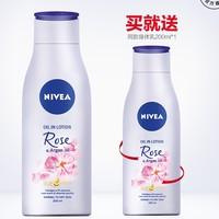 NIVEA 妮维雅 精油玫瑰香氛身体乳 200ml+同款200ml