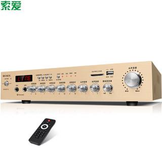 索爱(soaiy)SA-7003A版 家庭影院 专业大功率AV功放机5.1家用电视音响放大器 金色