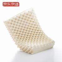京造 轻氧 泰国天然乳胶枕