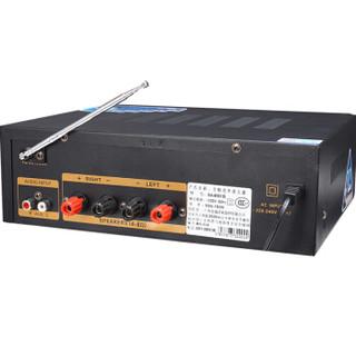先科(SAST)SA-8001B 定阻功放机 大功率AV功放机家用电视音响(黑色)