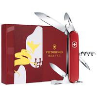 維氏(VICTORINOX)瑞士軍刀 斯巴達人鼠年生肖新年禮盒 多功能小刀戶外折疊刀瑞士軍士刀送男女朋友1.3603T3