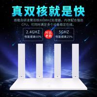 HUAWEI 华为 WS5200增强版家用全千兆双频增强wifi信号放大器
