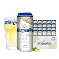 Hoegaarden 福佳 比利时风味小麦白啤酒 310ml*24听 *2件