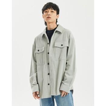 ME&CITY 527437 男士纯棉衬衫