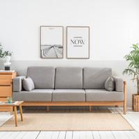 历史低价:京造 橡木实木可拆洗布艺沙发 三人位
