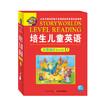 《培生兒童英語分級閱讀Level 1》(20冊圖畫書+40張單詞卡+光盤)