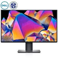 DELL 戴尔 U2720QM 27英寸 IPS显示器(3820×2160、99%sRGB)
