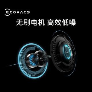 科沃斯(Ecovacs)扫地机器人 扫拖一体机智能家用全自动吸尘器扫地拖地两用机 超薄DH35