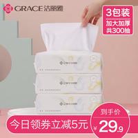潔麗雅洗臉巾一次性女純棉潔面巾洗面擦臉巾美容毛巾棉柔巾3包裝