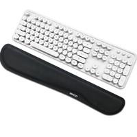 京东PLUS会员:EXCO 宜适酷 MSP030 记忆棉 护腕键盘手托