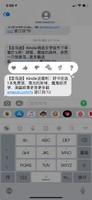 亚马逊中国 Kindle好书任选1本