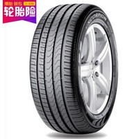 Pirelli 倍耐力 汽車輪胎 235/55R17 99V AO Scorpion Verde