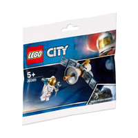 LEGO 樂高拼砌包30365空間衛星5歲或以上39顆粒小型積木套裝人偶 *5件